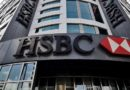 The Economist / HSBC Reports: A Timely Warning?